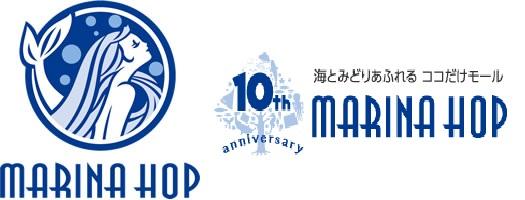 ◇広島MARINA HOP(マリーナ ホップ)